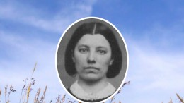 From the Mouth of Ma: A Search for Caroline Quiner Ingalls
